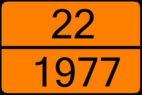 UN 1977 ▸ NITROGEN, REFRIGERATED LIQUID   2.2, (C/E) - ADR ...